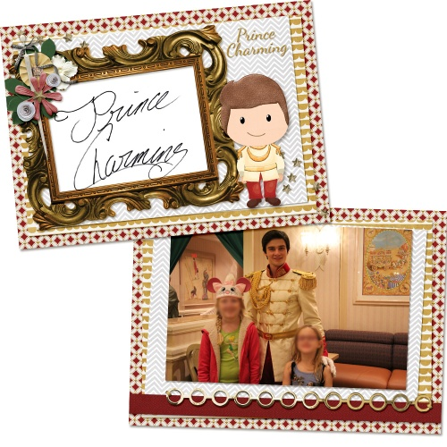 princes2